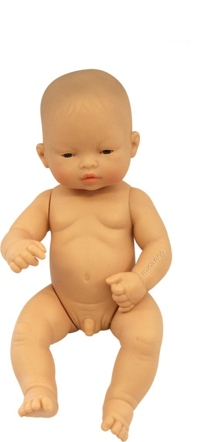 Miniland 32cm Asian Baby Boy Doll By Miniland For 32 95 In Baby